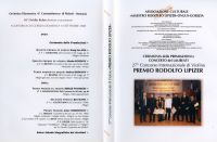 Box with 2 DVD, prize-giving ceremony and Finalists Concert 2008